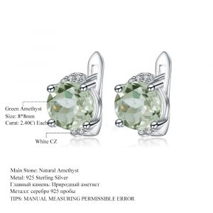 Green Amethyst Prasiolite Earrings
